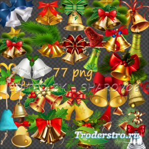 Клипарт на прозрачном фоне - Рождественские колокольчики