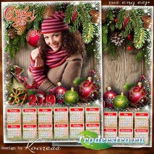 Зимний календарь с рамкой для фото на 2019 год - Наступает Новый Год, кажды ...