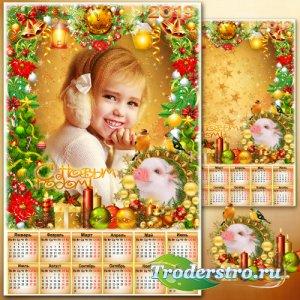 Календарь с рамкой на 2019 год - Пусть много счастья принесет кабанчик в чу ...