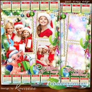 Зимний календарь-фоторамка на 2019 год с символом года - Пусть Поросенок пр ...