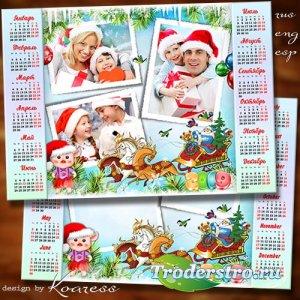 Календарь с рамкой для фото на 2019 год Свиньи - Снова праздник хороводит,  ...