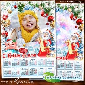 Зимний календарь-фоторамка на 2019 год Свиньи - Пусть веселый Дед Мороз при ...