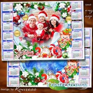Зимний календарь с рамкой для фото на 2019 год Свиньи - Звонко-звонко в наш ...