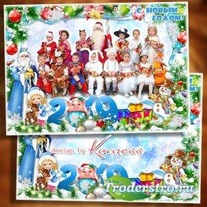 Рамка для новогоднего утренника - Любят дети Новый Год, ждут, что Дед Мороз ...