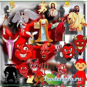 Фотошоп Png клипарты - Демоны и Боги
