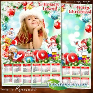 Детский календарь с рамкой для фото на 2019 год с символом года - Самый луч ...