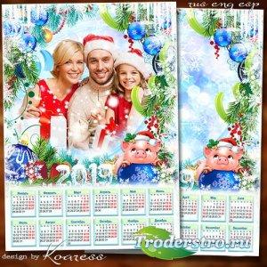 Зимний календарь-фоторамка на 2019 год с символом года - Год Свиньи наступи ...