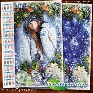 Новогодний календарь с рамкой для фото на 2019 год - Новогодней чудо-сказко ...
