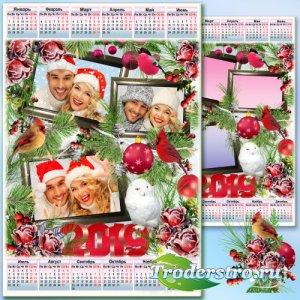 Календарь с рамкой на 2019 год - На пороге Хрюшкин Год, верь, он счастье пр ...