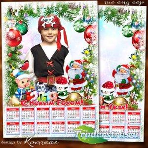 Зимний календарь для фотошопа на 2019 год Свиньи - Елку нарядили ярко, в го ...