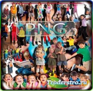 Фотошоп Png клипарты - Дети
