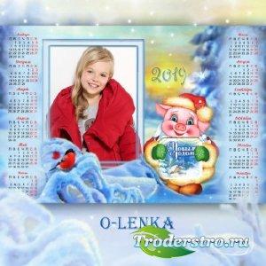 Календарь на 2019 год - Наступает Новый год, свинка радость принесёт