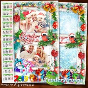 Новогодний календарь-рамка на 2019 год - Пусть удача в вашем доме остается  ...