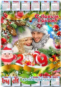 Новогодний календарь для фотошопа на 2019 год с символом года - С добродушн ...