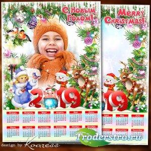 Зимний календарь-фоторамка на 2019 год с символом года - Вьюга снежная круж ...