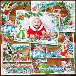 Новогодние рамки для детских фото в png - Приходи в наш хоровод поскорее, Н ...