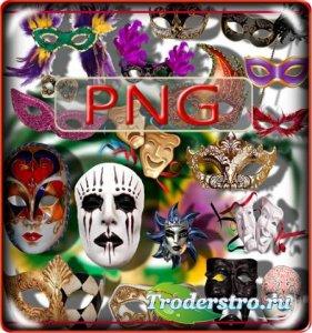 Клипарты png без фона - Маскрадные маски