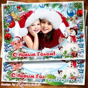 Поздравительная фоторамка-открытка - Наступает Новый Год, сказочный и яркий