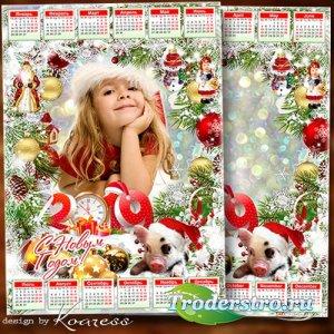 Календарь с рамкой для фото на 2019 год Свиньи - Новый Год удивительный пра ...