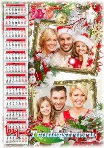Календарь с рамками для фото на 2019 год - С Новым годом, с новым счастьем  ...