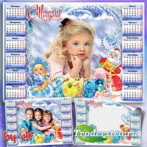 Зимний календарь с рамкой для фото на 2019 год - Год Свиньи, счастливый, до ...