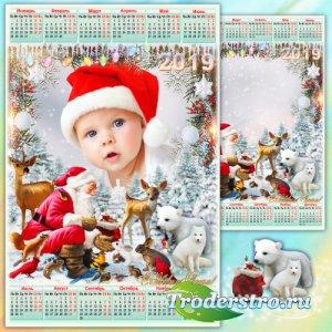 Календарь с рамкой на 2019 год - Этот праздник - самый яркий. Дед Мороз нес ...