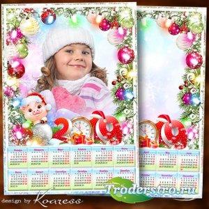 Календарь с фоторамкой на 2019 год с символом года - Ждем сюрпризов и подар ...