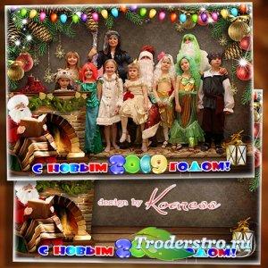 Фоторамка новогодняя для детского сада - Будет утренник у нас, мы покажем в ...