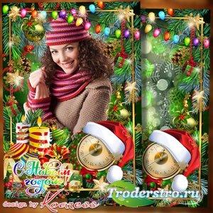 Поздравительная рамка-открытка - Новый Год стучится в двери, значит, время  ...