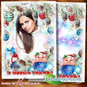 Новогодняя поздравительная рамка для фото - Много добрых и ярких мгновений  ...