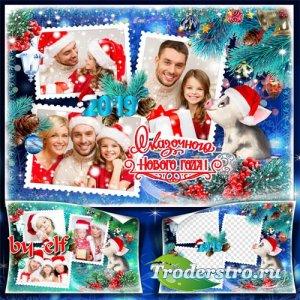 Фоторамка-открытка новогодняя - Пусть Новый год, как гость желанный, торжес ...
