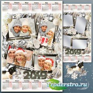 Календарь на 2019 год с рамкой для фото - Белоснежная сказка Зима, ты по-зи ...