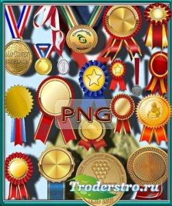 Клипарты png без фона - Наградные медали