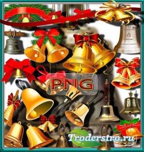 Клипарты png без фона - Праздничные колокольчики