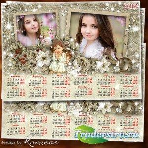 Новогодний календарь-рамка на 2019 год - Пусть добрый ангел твой всегда теб ...