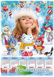 Календарь на 2019 год с рамкой для фото - На дворе полно снежка слепим мы с ...