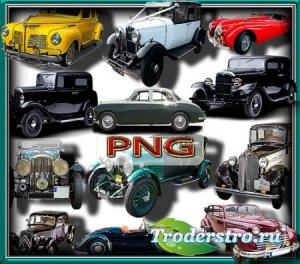 Растровые клипарты - Старинные автомобили