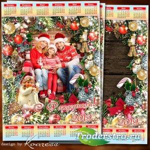 Новогодний календарь-рамка на 2019 год - Пусть Светлый праздник Рождество н ...