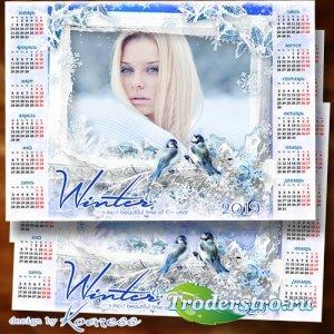 Новогодний календарь-рамка на 2019 год - Белый снег летит, летит, замело до ...