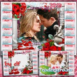 Романтический календарь с рамкой для фото на 2019 год - Любовь приходит к н ...