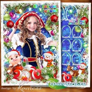 Зимняя рамка для портретов и виньетка для детского сада - Сказку добрую под ...
