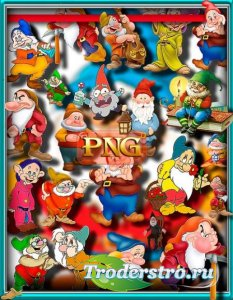 Png клипарты - Веселые гномы