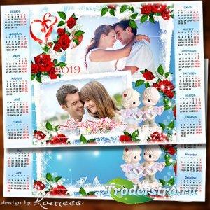 Календарь с рамкой для фото на 2019 год к Дню Святого Валентина - Ллюбимый  ...