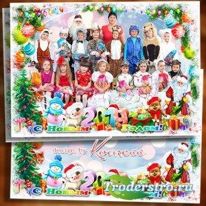 Новогодняя детская рамка для утренника - Настоящий Дед Мороз всем подарки н ...