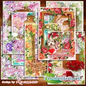 Праздничные рамки png с Днем Рождения - Желаю счастья каждый день