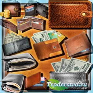 Прозрачные клипарты для фотошопа - Кошельки с деньгами