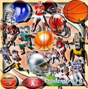 Клип-арты на прозрачном фоне - Американский футбол и волейбол