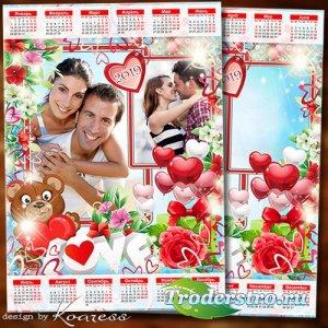 Романтический календарь-фоторамка на 2019 год к Дню Святого Валентина - Пус ...