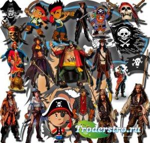 Клиапрты на прозрачном фоне - Морские пираты