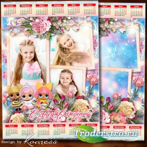Детский календарь с фоторамкой на 2019 год к Дню Рождения с куклами ЛОЛ - П ...